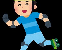ローラースケート1