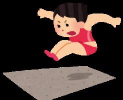 走り幅跳び