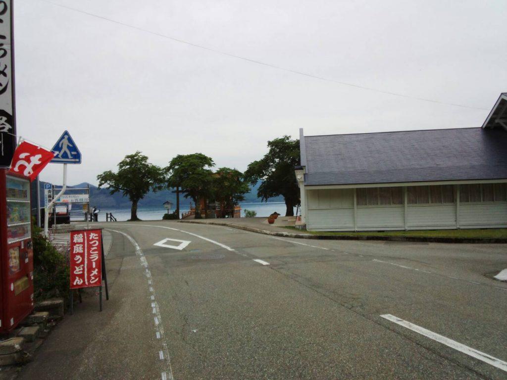 田沢湖のエサ売り場
